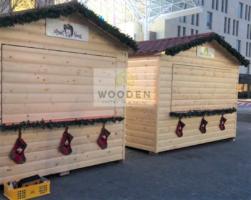 Wooden Dreveny Domcek 01